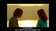 Love Rain ep - 19 ( Part 3 ) bg subs