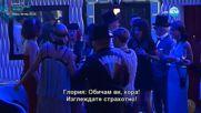 """""""Новият"""" рожден ден на Глория"""