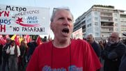Greece: Pro-communist protesters rally in Athens ahead of austerity vote