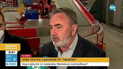 Кунчев: Някои области започват втора фаза на ваксинирането