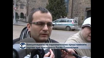 Всички партии на консултаци при президента, само Волен Сидеров бойкотира