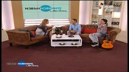 """Танци с Памбос Агапиу в """"Извън новините"""" (07.12.2014г.)"""