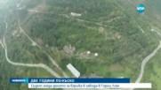 ДВЕ ГОДИНИ ПО-КЪСНО: Съдът гледа делото за взрива в завода в Горни Лом