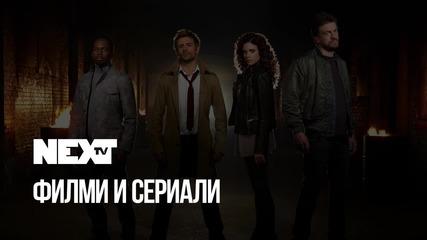 NEXTTV 038: Филми и Сериали