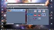 Как да конвертирате обикновено видео във видео с Hd качество
