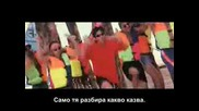 Бг Превод Kuch Kuch Hota Hai - Yeh Ladka Hai Deewana