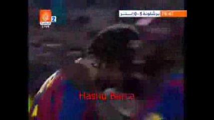 Barca Forever Inter YYYYY