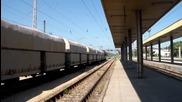 43 531 с товарен влак