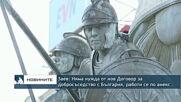 Заев: Няма нужда от нов Договор за добросъседство с България, работи се по анекс