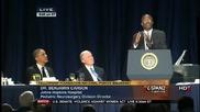 вайръл: д-р Бен Карсън с реч пред Барак Обама