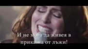По-бързо ❣️ Within Temptation Faster / Превод /