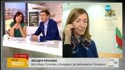 Ангелкова подкрепи идеята да се рекламираме с с Бандерас и Сталоун