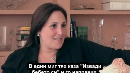 Раждането като бизнес - с вградени субтитри на български език