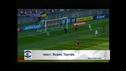 """Куба победи Белиз с 4:0 и се добра до ¼ финалите на турнира """"Голд къп"""""""