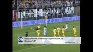"""""""Фрозиноне"""" спечели промоция за Серия А"""