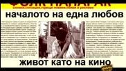 2011 - Малина и Азис- Не спира да боли (фен видео)