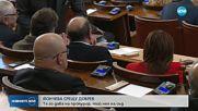 БСП със сигнал до прокуратурата за Делян Добрев, той ще съди Елена Йончева