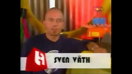 Sven Vath - Housefrau (част 3)