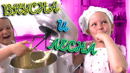 Пригответе бисквитена торта с помощта на децата