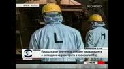 Продължават опитите да се спре изтичането на радиация в японската АЕЦ
