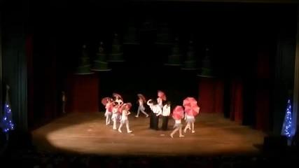 Танц под дъжда - Балет