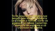 Точно на рожденния си ден Елена загуби двама от братята си -Пламен и Минко