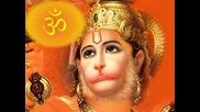Oum Shri Hanuman Meditation Mantra