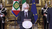 Italy: President office announces resignation of PM Conte