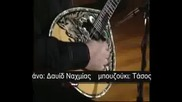 Giorgos Zampetas - O Arapis , Irtha Apopse