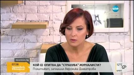 Христо Младенов: Не съм заплашил репортера на Нова, просто я прокълнах
