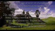 """Писмата на Христос - Послание 5 """"обградете се с Любов"""""""
