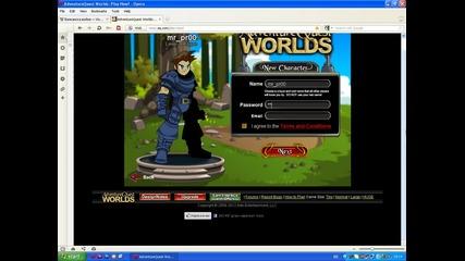 Как да си направите Account в Adventurequestworolds (aqw)