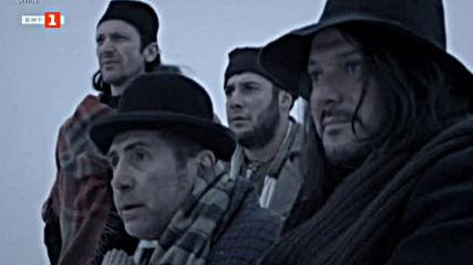 Телевизионен театър: Хъшове (2009) - трета част