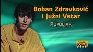 ретро сръбско --- пъпчица цвят