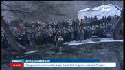 Мъжкото хоро в Калофер влиза във водите на река Тунджа