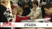 Ще гласувате ли на изборите на 5-ти октомври- - Часът на Милен Цветков (29.09.2014)