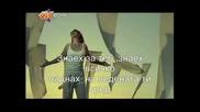 Lepa Brena - Pazi Kome Zavidis + Превод [hq]