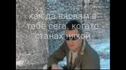 Dejan Matic - Niko i neko (prevod)