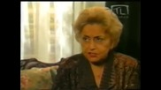 Siempre Te Amaré / Винаги ще те обичам - 23 епизод - Част 2