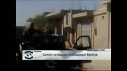 Водят се сражения в предградията на Бенгази, хиляди хора напускат града