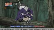 [ Бг Субс ] Naruto Shippuuden 324 Върховно качество