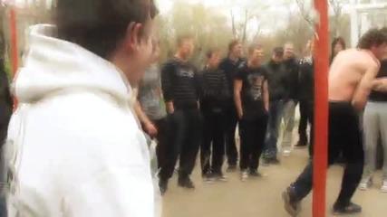 Уличният фитнес - Събиране
