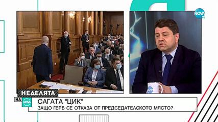 Ципов: Сам реших да оттегля кандидатурата си за председател на ЦИК