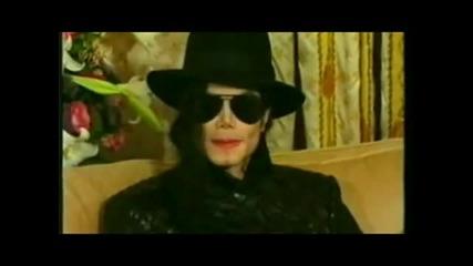 Michael Jackson обичам те!!!