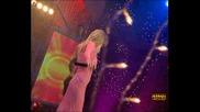 Емилия - Само сега (звездна феерия 06)