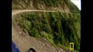 Най - Опасният Път В Света (National Geographic)(HQ){интересно}