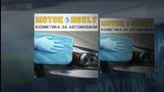 Мотоконсулт Еоод - Козметика за автомивки, професионални почистващи препарати и машини