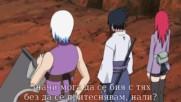 Naruto Shippuuden 117 [bg subs] Високо Качество