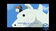Naruto Shippuuden - 123 Pripreview - Високо Качество
