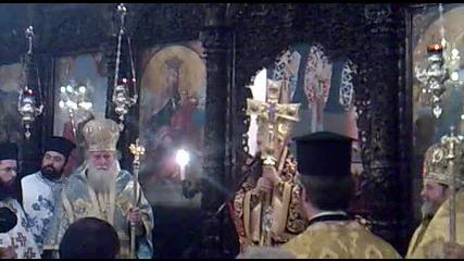 Многолетствие в храм св.марина град Пловдив